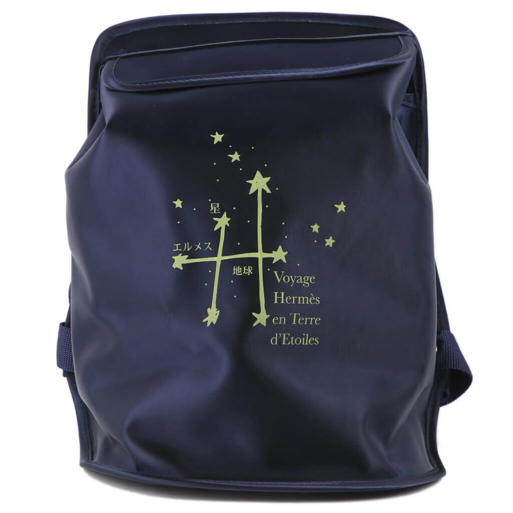買取実績|エルメス リュック シェルパ 星を巡る旅展 2000年ナイロン ネイビー【2020.11.09】